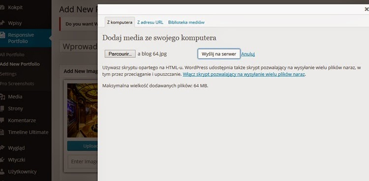Как создать портфолио в WordPress - добавление фотографий - фото