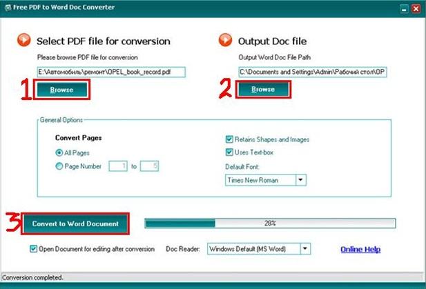 обзор полезных конвертеров PDF to WORD
